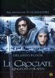 Cover Dvd DVD Le crociate