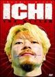 Cover Dvd DVD Ichi the Killer
