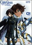 Code Geass. Lelouch of the Rebellion