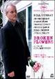 Cover Dvd DVD Broken Flowers