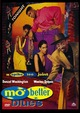 Cover Dvd DVD Mo' Better Blues