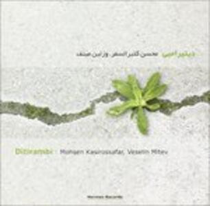 Ditirambi - CD Audio di Mohssen Kasirossafar,Metiv Veselin