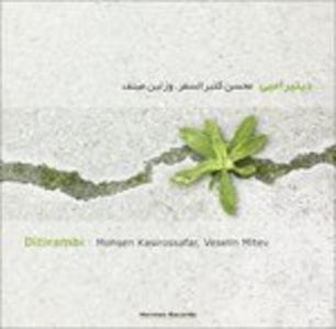 CD Ditirambi Mohssen Kasirossafar , Metiv Veselin