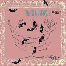 Chekhov Guns - CD Audio di Audiotransparent
