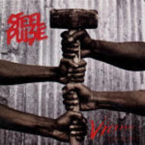 Foto Cover di Victims, CD di Steel Pulse, prodotto da MCA