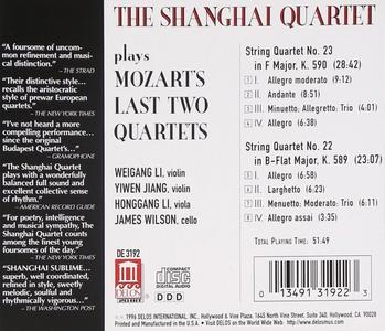 CD Last String Quartets, di Wolfgang Amadeus Mozart 0