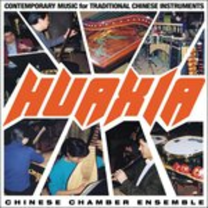 CD Musica Contemporanea per Strumenti Tradizionali Cinesi