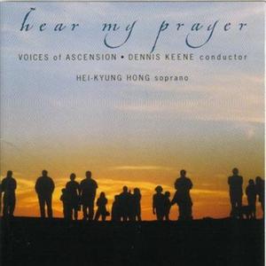 CD Hear My Prayer