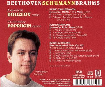 CD Sonata per Violoncello n.4 Op.102 di Ludwig van Beethoven 0