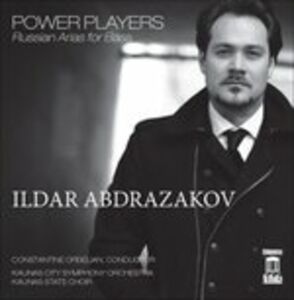 CD Power Players. Russian..