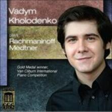 Plays - CD Audio di Vadym Kholodenko