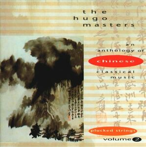 CD Hugo Masters vol.2