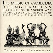 9 Gong Gamelan - CD Audio