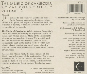 CD Royal Court Music  1