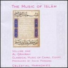 Al-Qahirah. Classical Music of Cairo - CD Audio