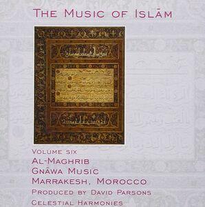 CD Al-Maghrib Gnawa Music. Marrakesh