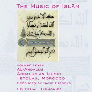 CD Music of Islam. Al-Andalus