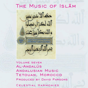 CD Music of Islam. Al-Andalus