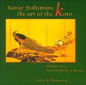 CD Art of the Koto 2 di Nanae Yoshimura