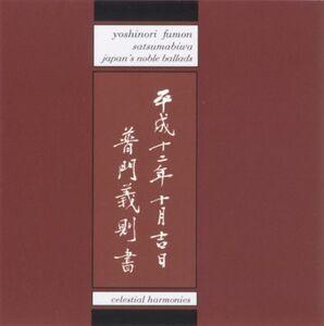 CD Satsumabiwa di Yoshinori Fumon