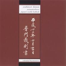Satsumabiwa - CD Audio di Yoshinori Fumon