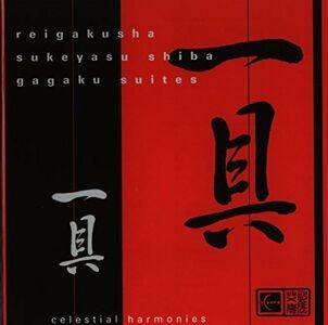 CD Gagaku Suites di Reigakusha