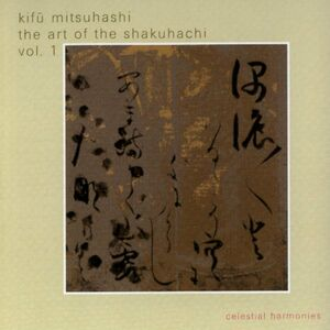 CD Art Of Shakuhachi 1 di Kifu Mitsuhashi