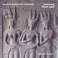 Homrong - CD Audio di Chum Ngek