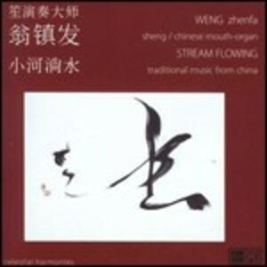 CD Stream Flowing di Weng Zhenfa