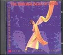 The Imperial Bells of China - CD Audio di Hubei Song and Dance Ensemble