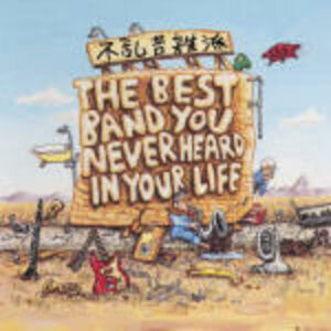 CD The Best Band You Never Heard in Your Life di Frank Zappa