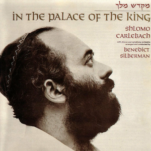 CD In The Palace Of The King di Shlomo Carlebach