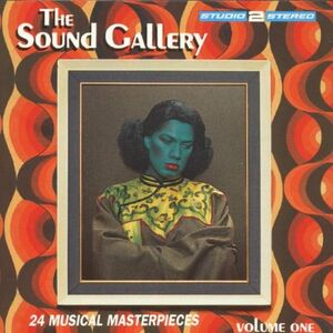 CD Sound Gallery
