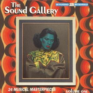 CD Sound Gallery