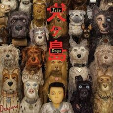 CD Isle of Dogs (Colonna Sonora)