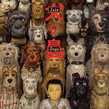 Isle of Dogs (Colonna sonora) - Vinile LP