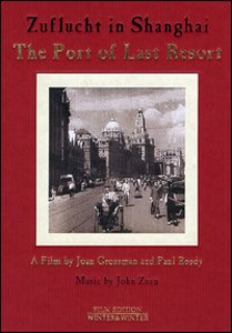 Film The Port of Last Resort Joan Grossman , Paul Rosdy
