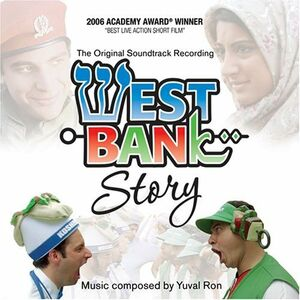 Foto Cover di West Bank Story, CD di  prodotto da Cmh