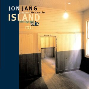 CD Immigrant Suite no.1 di Jon Jang (Octet)