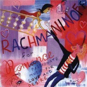 CD Rachmaninov for Romance di Sergei Vasilevich Rachmaninov