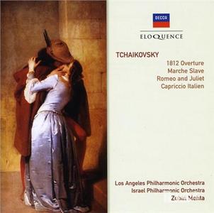 CD 1812 Overture - Marche Slave di Pyotr Il'yich Tchaikovsky