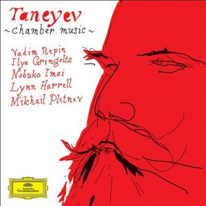 CD Musica da camera di Sergei Ivanovich Taneyev