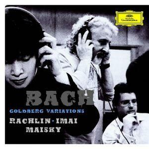 Foto Cover di Variazioni Goldberg, CD di AA.VV prodotto da Deutsche Grammophon