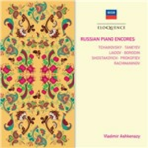 CD Russian piano encores