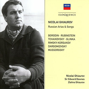 CD Russian Songs & Arias