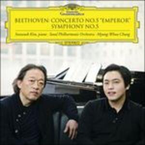 Foto Cover di Concerto per pianoforte n.5 - Sinfonia n.5, CD di AA.VV prodotto da Deutsche Grammophon