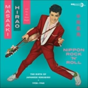 Vinile Nippon Rock'n'roll Masaaki Hirao