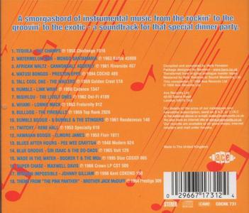 CD Cruisin' Instrumentals  1