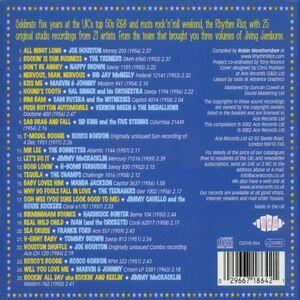 CD Rhythm Riot!  1