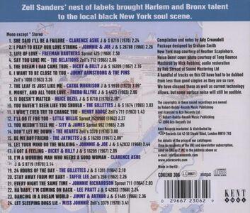 CD J &'s Harlem Soul  1